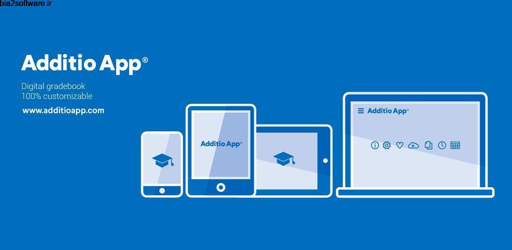 Teacher's Gradebook – Additio Full 7.3.1 مدیریتی همه جانبه و جالب مخصوص معلمان برای اندروید!