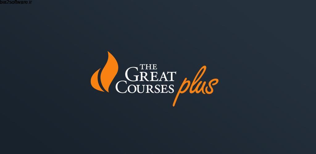 The Great Courses Plus – Online Learning Videos 5.4.5 ویدئو های آموزشی دانشگاهی مخصوص اندروید