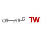 Telewebion 4.0.4 تلوبیون تماشای آنلاین شبکه تلویزیون برای اندروید