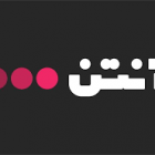 آنتن Anten 3.2.1 پخش زنده فوتبال و تلویزیون اندروید